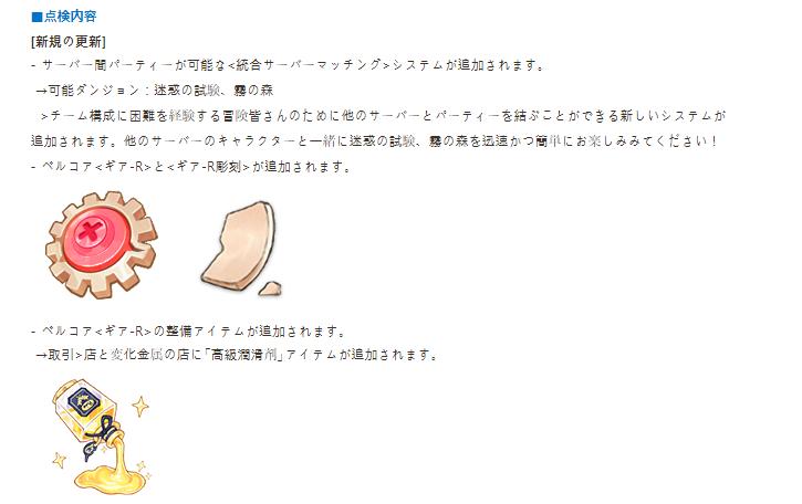 f:id:yamada_ragnarok:20210926113802p:plain