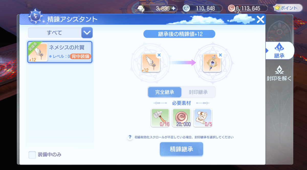 f:id:yamada_ragnarok:20210927062803p:plain