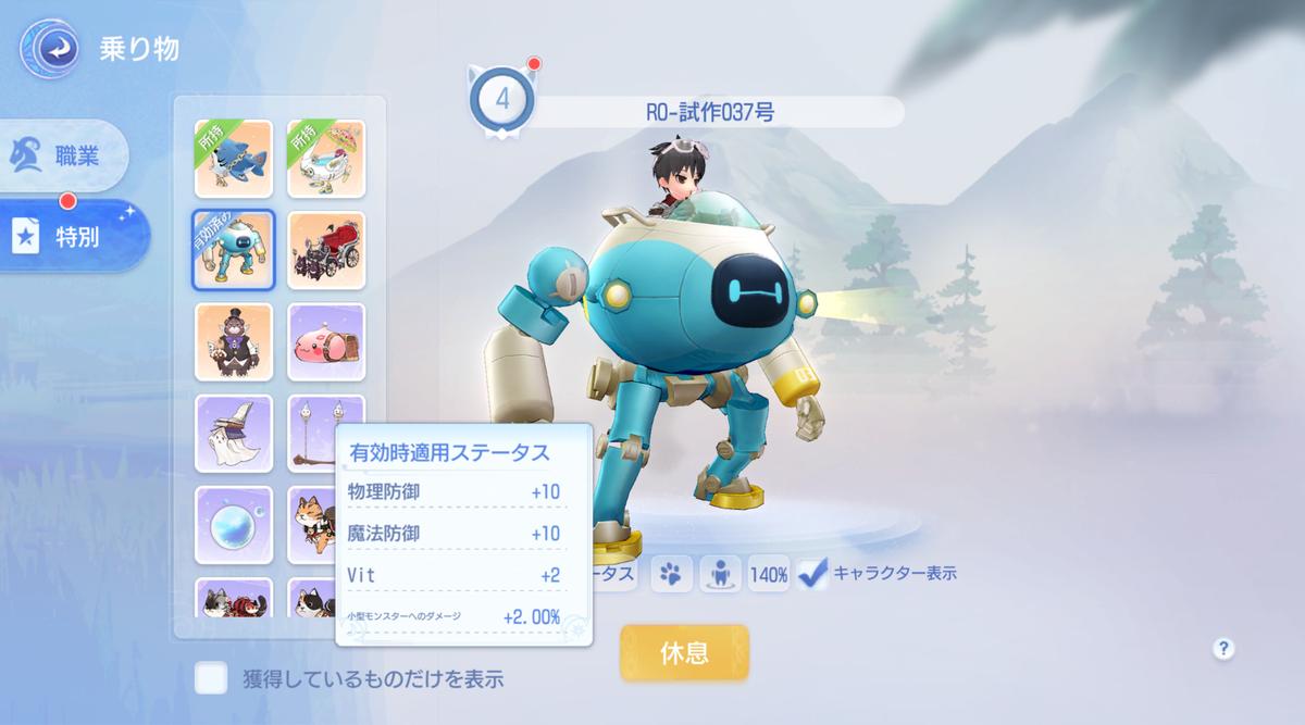 f:id:yamada_ragnarok:20210927110802p:plain