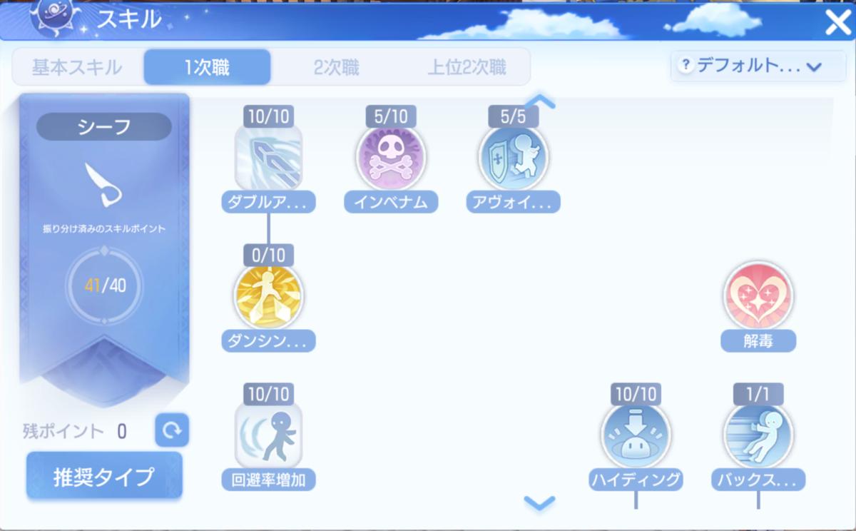 f:id:yamada_ragnarok:20210929062114p:plain