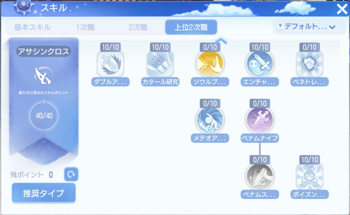 f:id:yamada_ragnarok:20210929062249p:plain