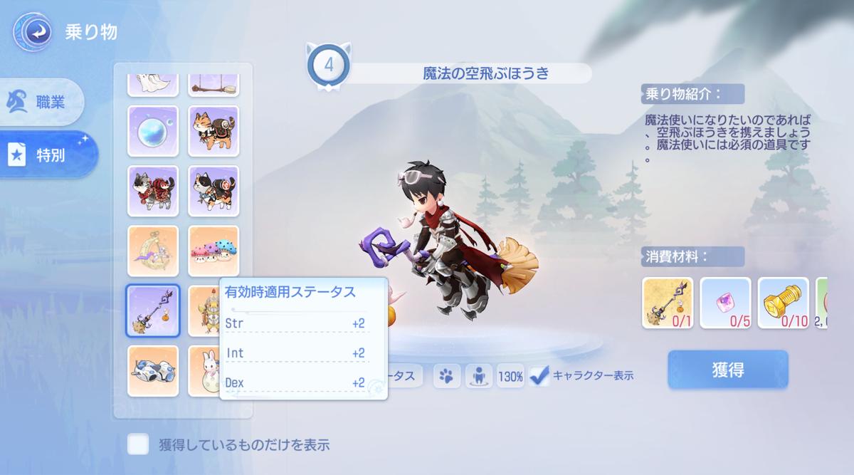 f:id:yamada_ragnarok:20210929084429p:plain