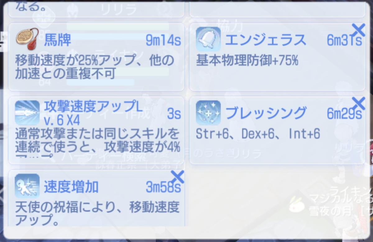 f:id:yamada_ragnarok:20211002002122p:plain