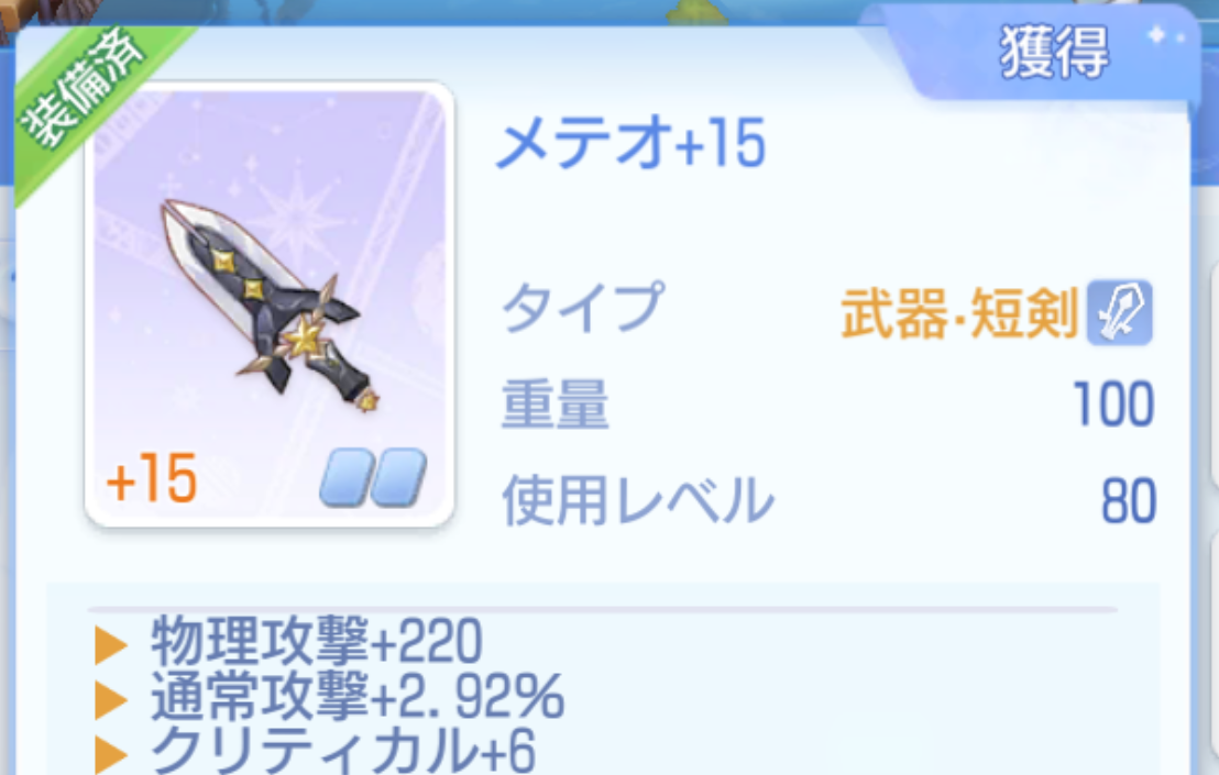 f:id:yamada_ragnarok:20211003081823p:plain