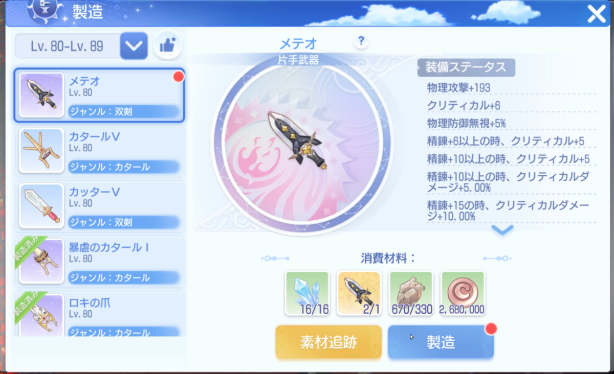 f:id:yamada_ragnarok:20211003091627p:plain