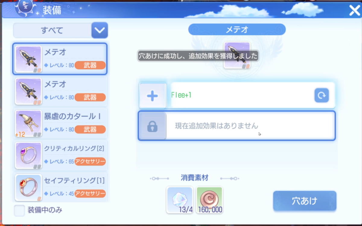 f:id:yamada_ragnarok:20211003094418p:plain