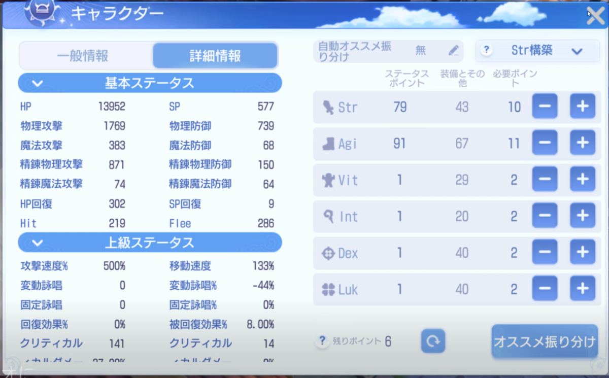 f:id:yamada_ragnarok:20211003094656p:plain