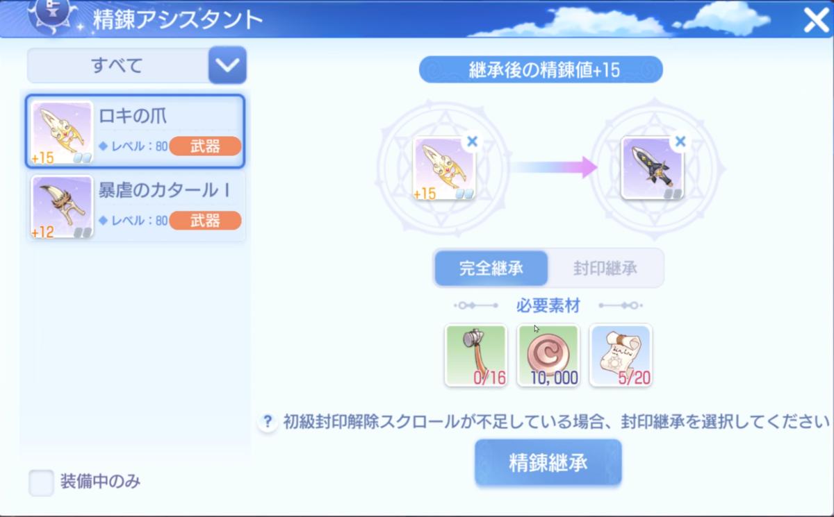 f:id:yamada_ragnarok:20211003094733p:plain