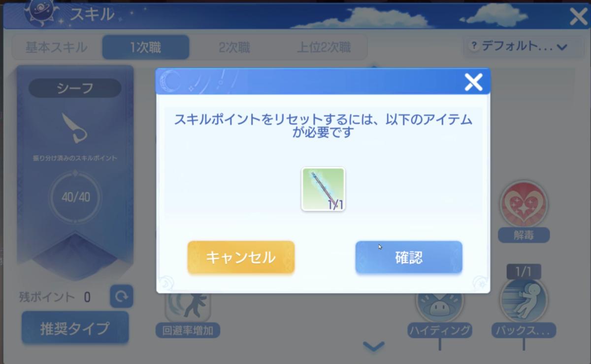 f:id:yamada_ragnarok:20211003102354p:plain