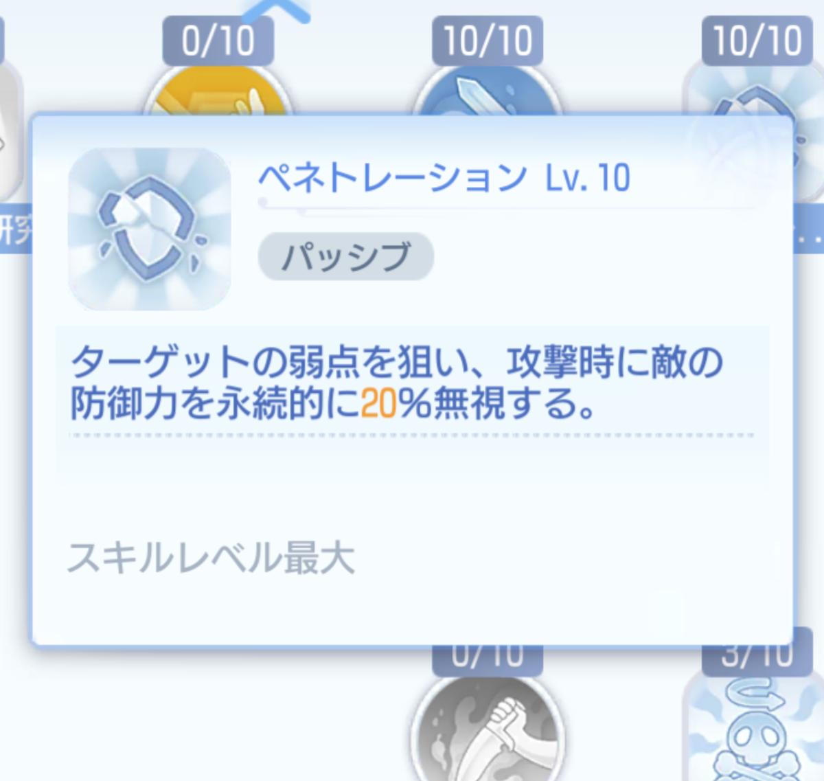f:id:yamada_ragnarok:20211006230058p:plain