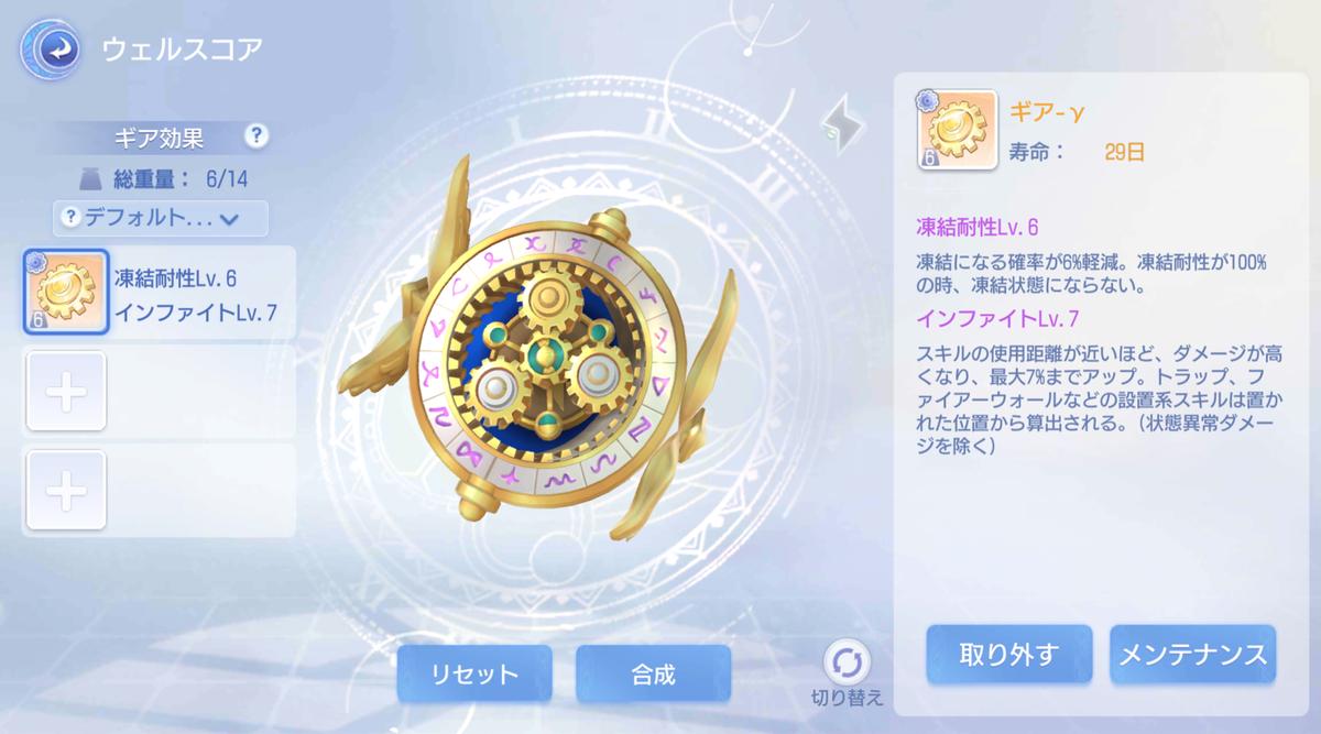 f:id:yamada_ragnarok:20211009080038p:plain