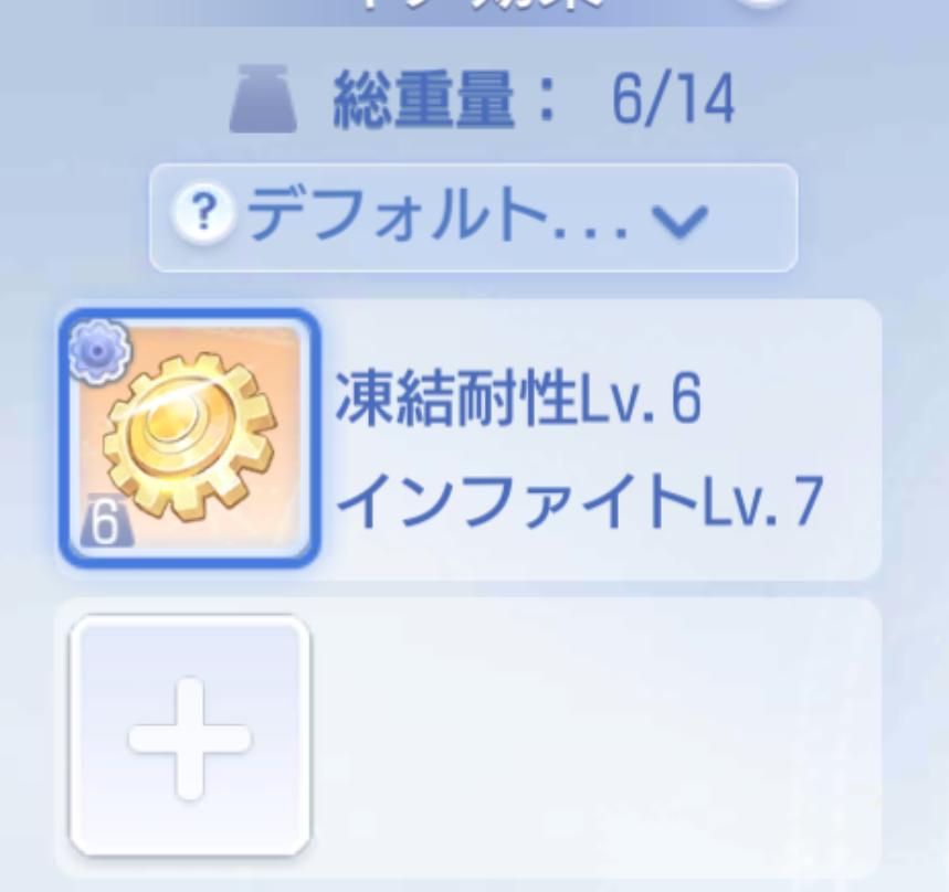 f:id:yamada_ragnarok:20211009082522p:plain