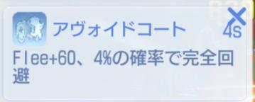 f:id:yamada_ragnarok:20211011000836p:plain