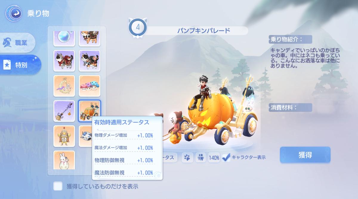 f:id:yamada_ragnarok:20211011080820p:plain