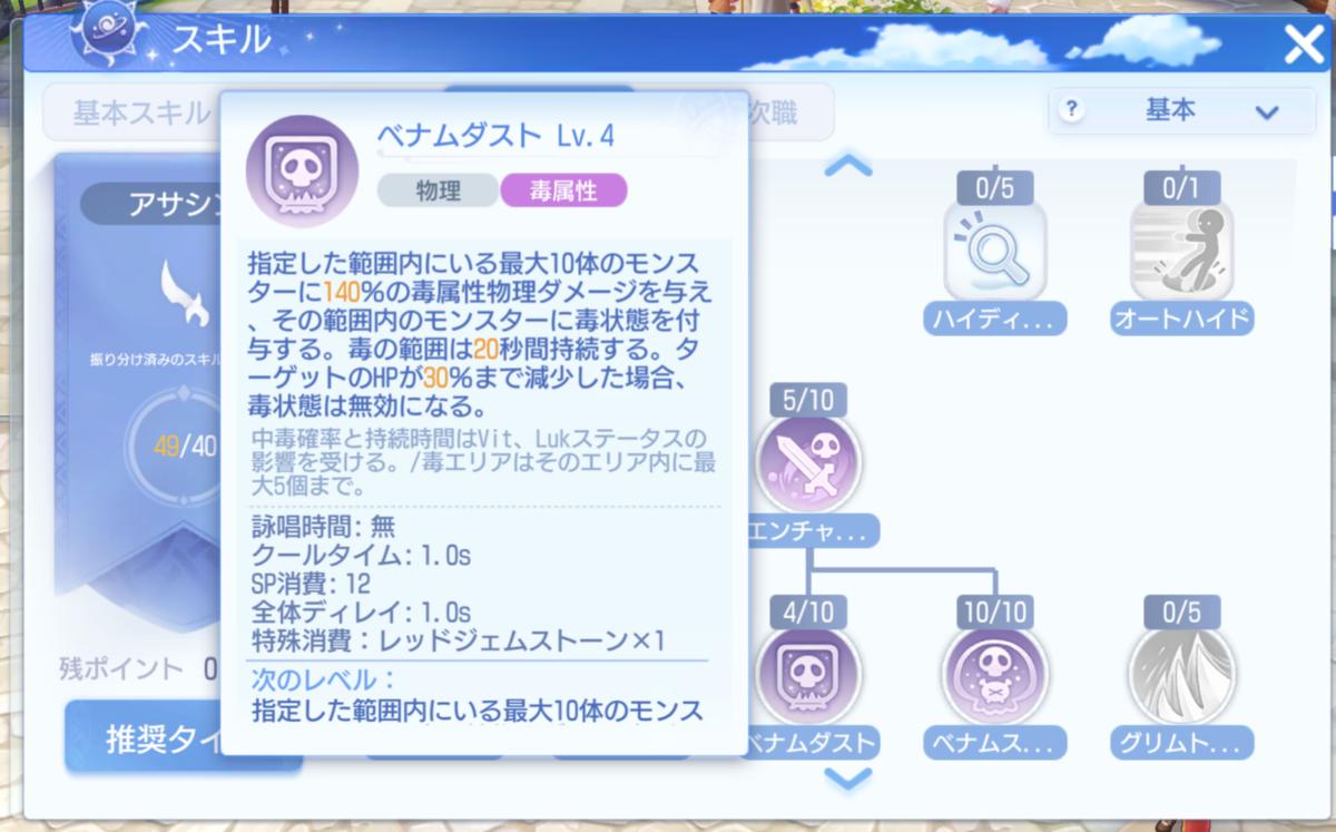 f:id:yamada_ragnarok:20211013093315p:plain