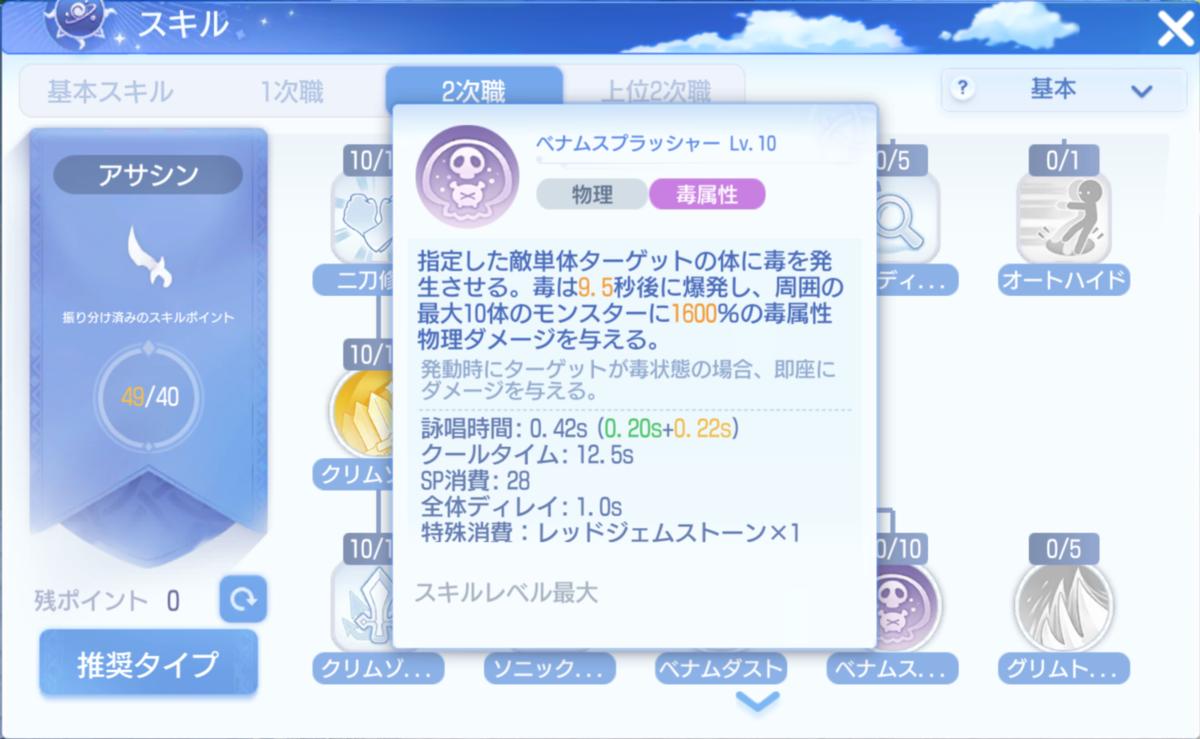 f:id:yamada_ragnarok:20211014060228p:plain