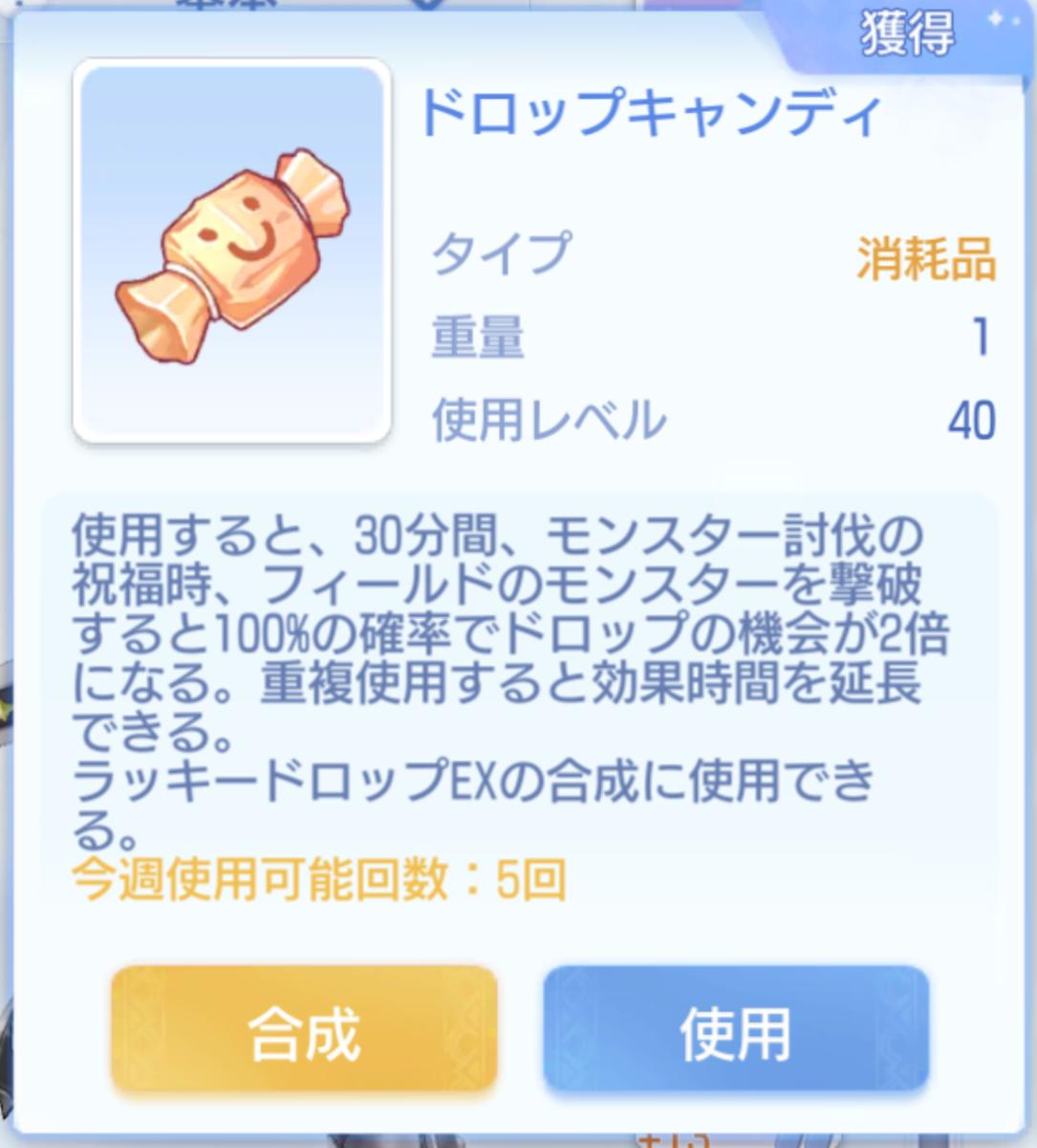 f:id:yamada_ragnarok:20211023230832p:plain