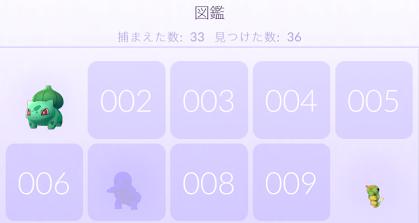 f:id:yamada_tarooooo:20160724195837p:plain