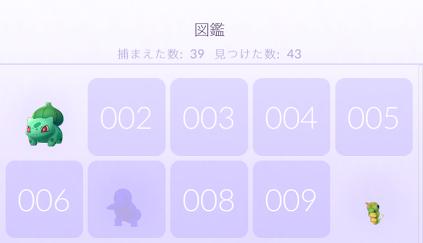 f:id:yamada_tarooooo:20160724195847p:plain
