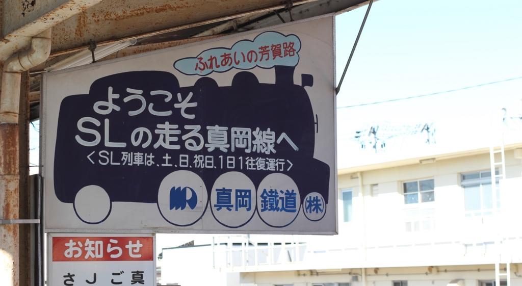 f:id:yamada_tarooooo:20170115215006j:plain