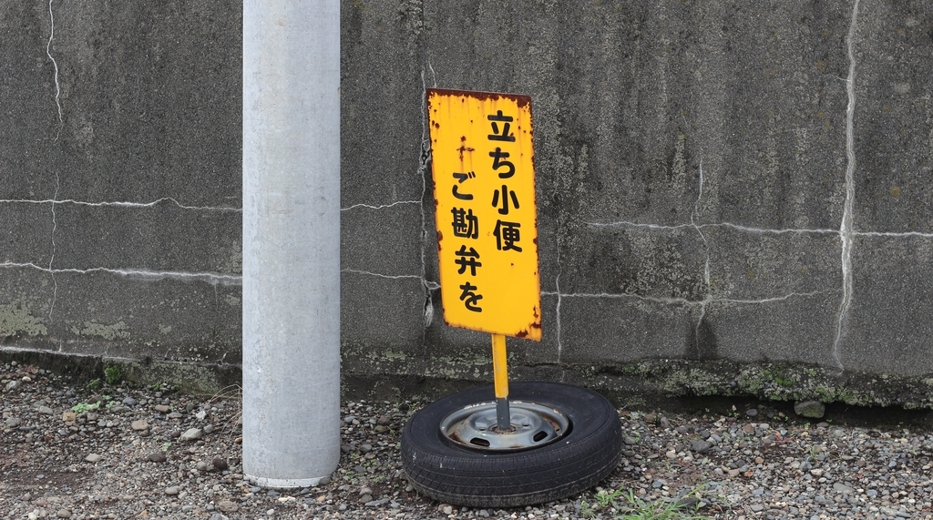 f:id:yamada_tarooooo:20180924003616j:plain