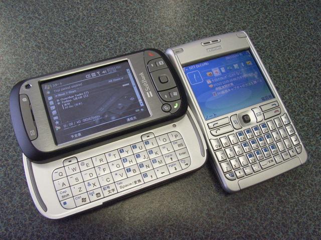 f:id:yamadaatmn:20070101122618j:image