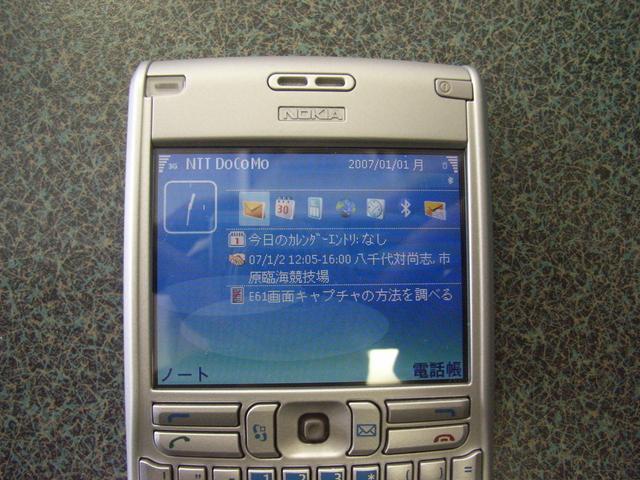 f:id:yamadaatmn:20070101122710j:image