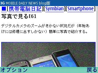 f:id:yamadaatmn:20070102230734j:image