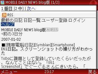 f:id:yamadaatmn:20070102231912j:image