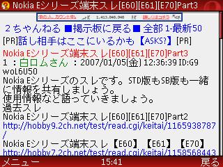 f:id:yamadaatmn:20070112162801j:image