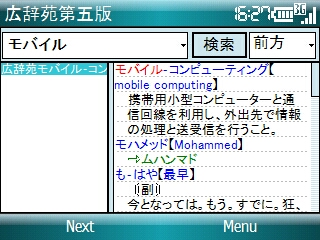 f:id:yamadaatmn:20071031164255j:image