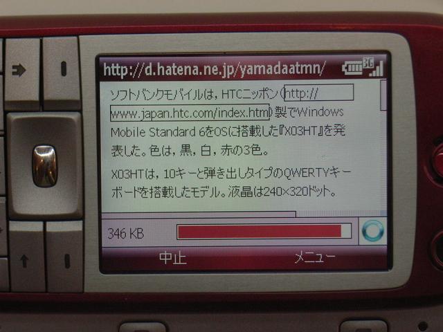 f:id:yamadaatmn:20080128180948j:image