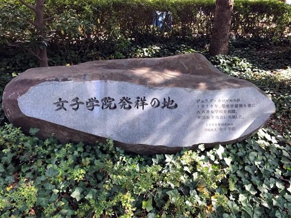 f:id:yamadabushi:20170503041127j:plain