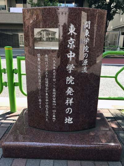f:id:yamadabushi:20170503041155j:plain