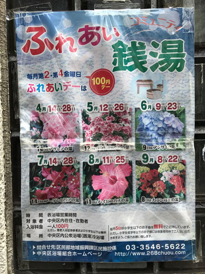 f:id:yamadabushi:20170613191314j:plain