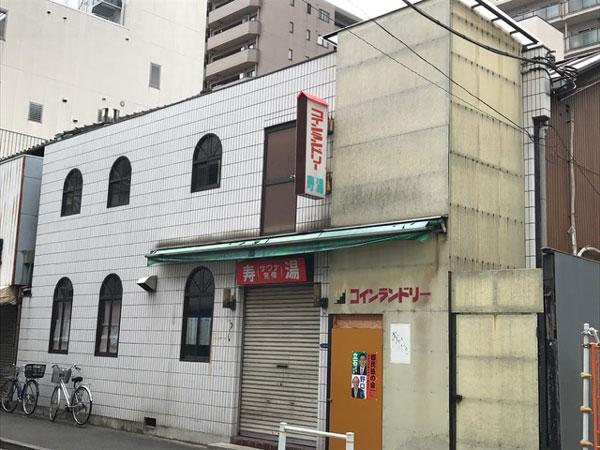 f:id:yamadabushi:20170613191746j:plain