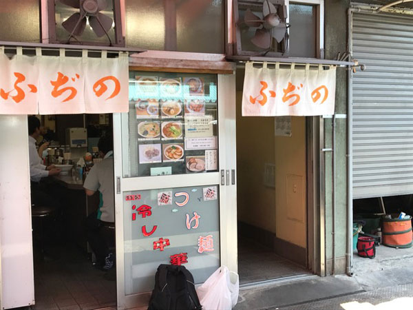f:id:yamadabushi:20170620194744j:plain