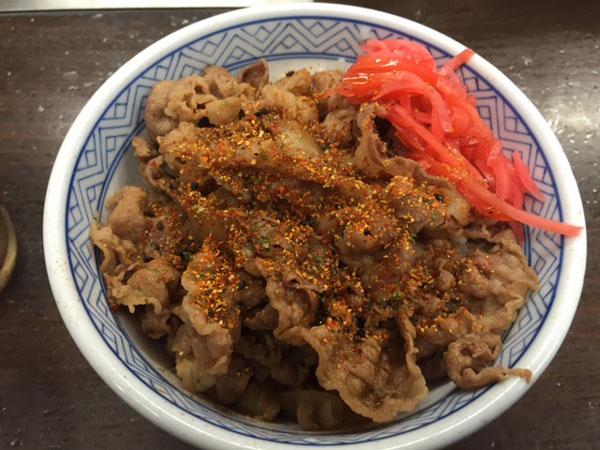 f:id:yamadabushi:20170620195531j:plain