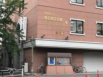f:id:yamadabushi:20170627202244j:plain