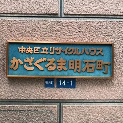 f:id:yamadabushi:20170627202259j:plain