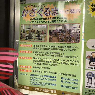 f:id:yamadabushi:20170627202420j:plain