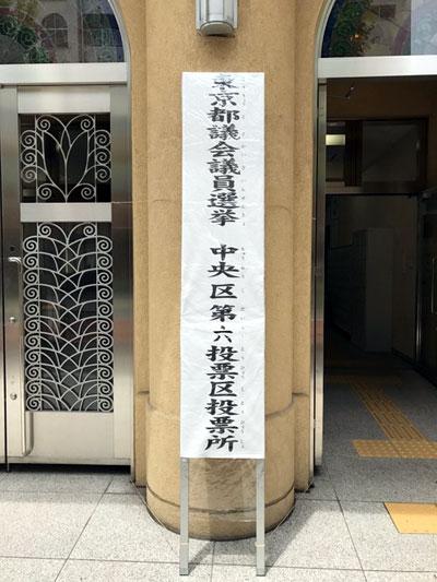 f:id:yamadabushi:20170711172811j:plain