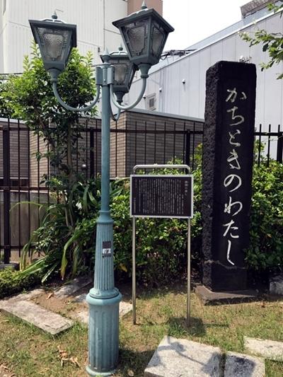 f:id:yamadabushi:20170721011043j:plain