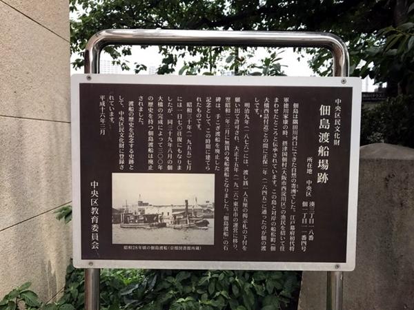 f:id:yamadabushi:20170721011358j:plain