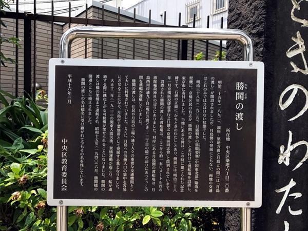 f:id:yamadabushi:20170721011423j:plain
