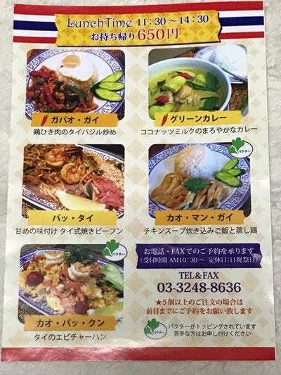 f:id:yamadabushi:20170801185427j:plain