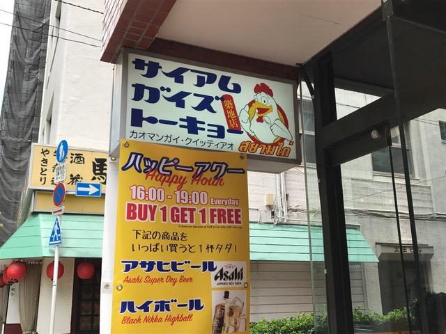 f:id:yamadabushi:20170801185511j:plain