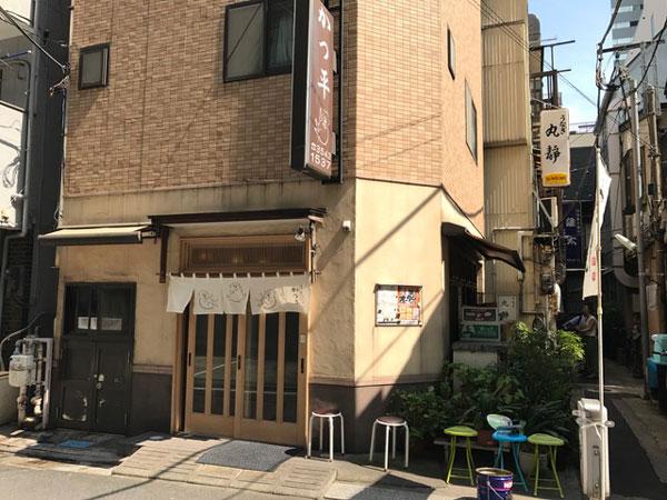 f:id:yamadabushi:20170905211415j:plain