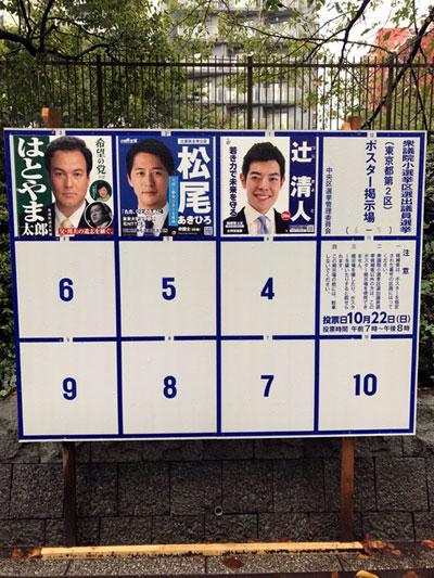 f:id:yamadabushi:20171020130655j:plain