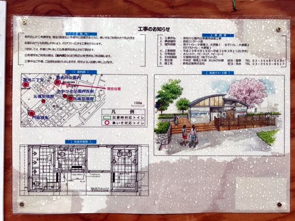 f:id:yamadabushi:20171020130754j:plain